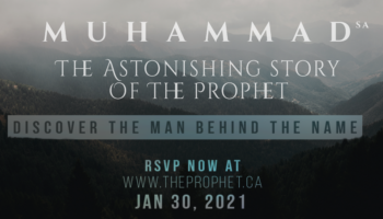 Muhammad(sa) | The Astonishing Story of The Prophet(sa)